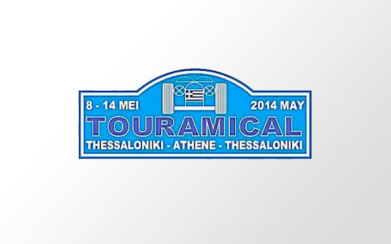 Tour Amical 2014